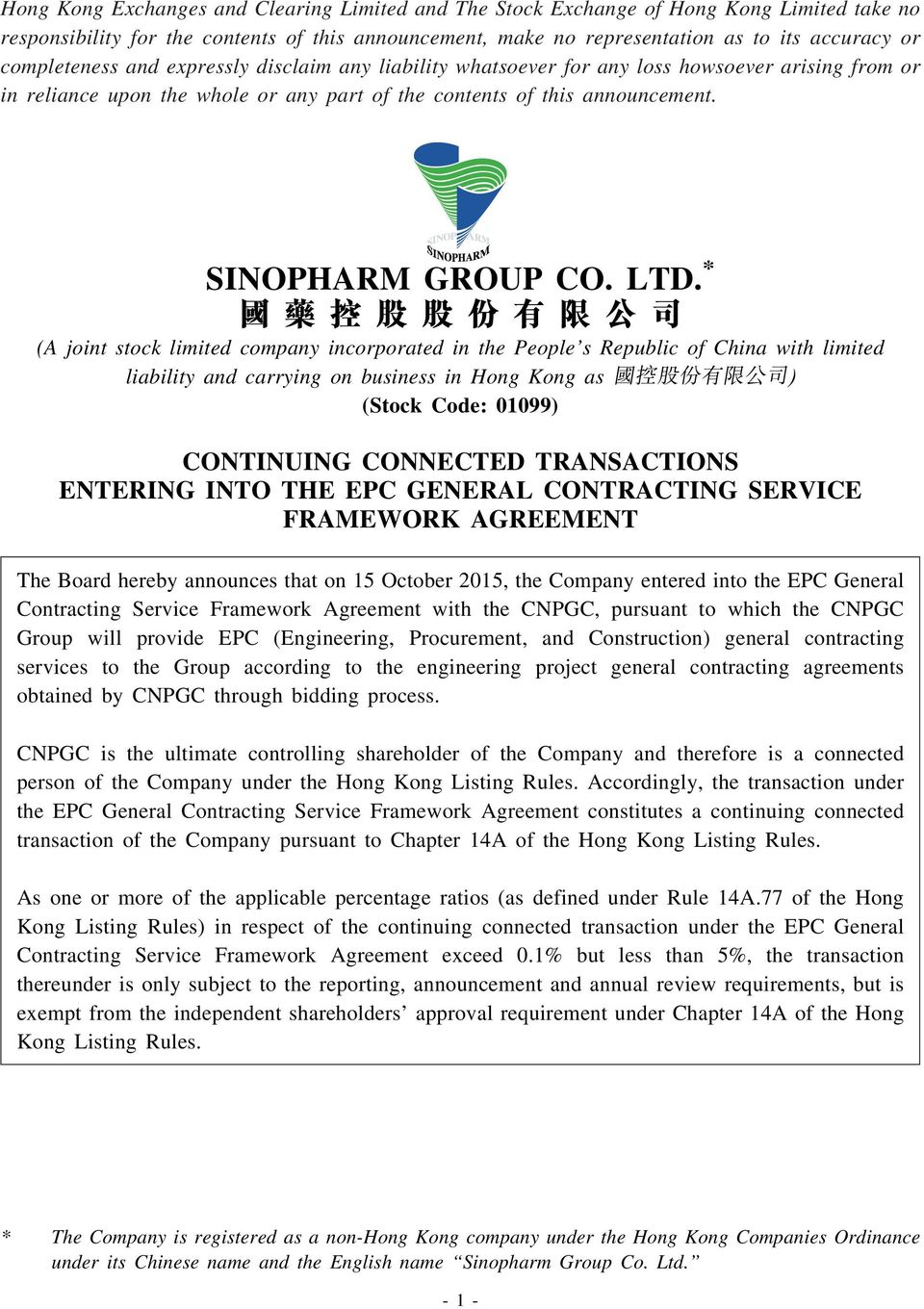 LTD. * 國 藥 控 股 股 份 有 限 公 司 (A joint stock limited company incorporated in the People s Republic of China with limited liability and carrying on business in Hong Kong as 國 控 股 份 有 限 公 司 ) (Stock Code: