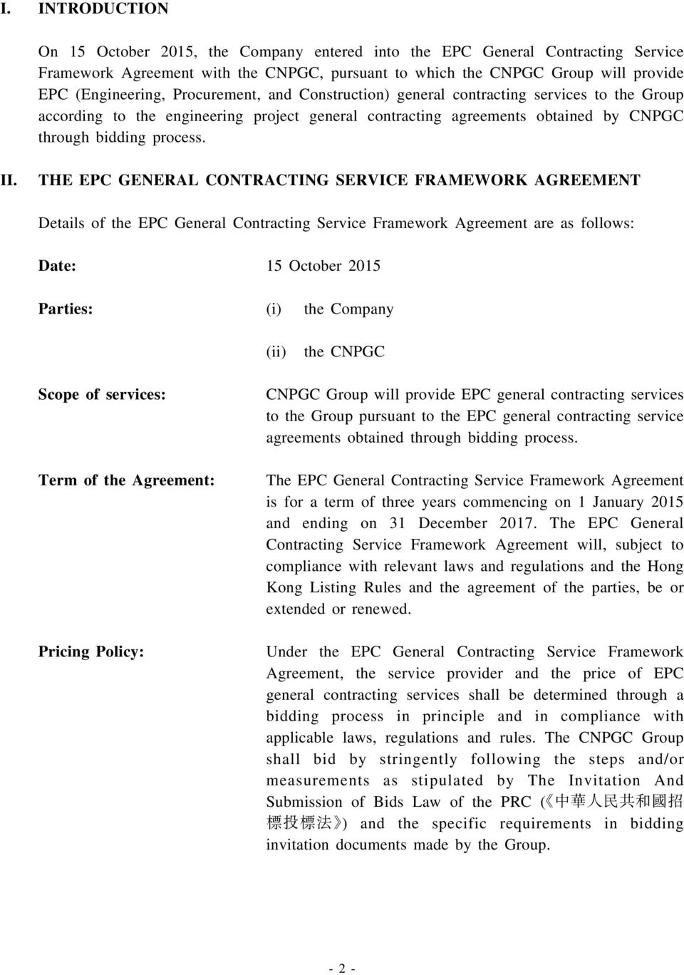 THE EPC GENERAL CONTRACTING SERVICE FRAMEWORK AGREEMENT Details of the EPC General Contracting Service Framework Agreement are as follows: Date: 15 October 2015 Parties: (i) the Company (ii) the