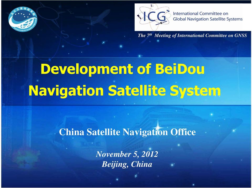 Navigation Satellite System China