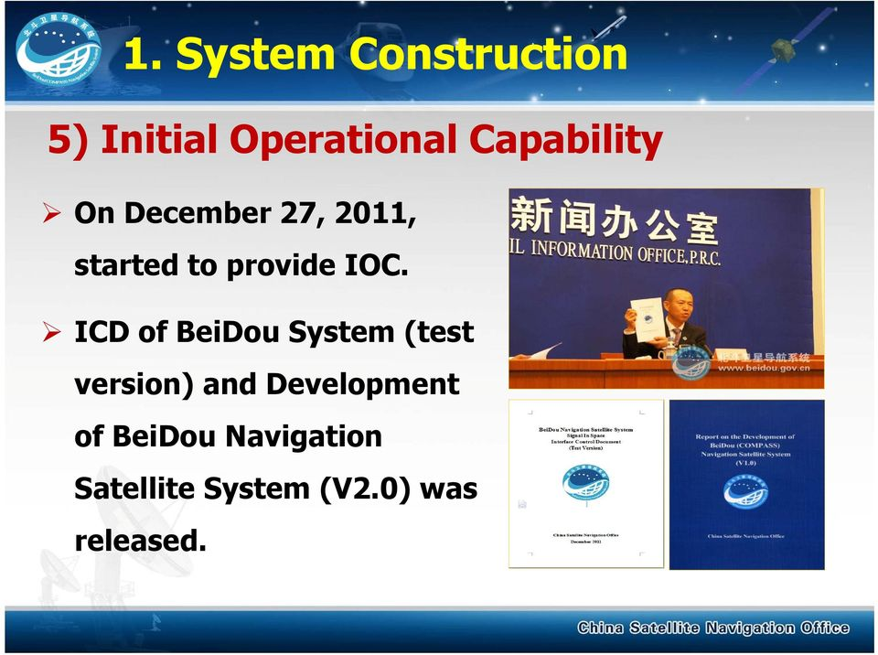 IOC. ICD of BeiDou System (test version) and
