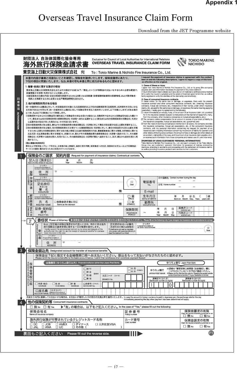 Form Download from the