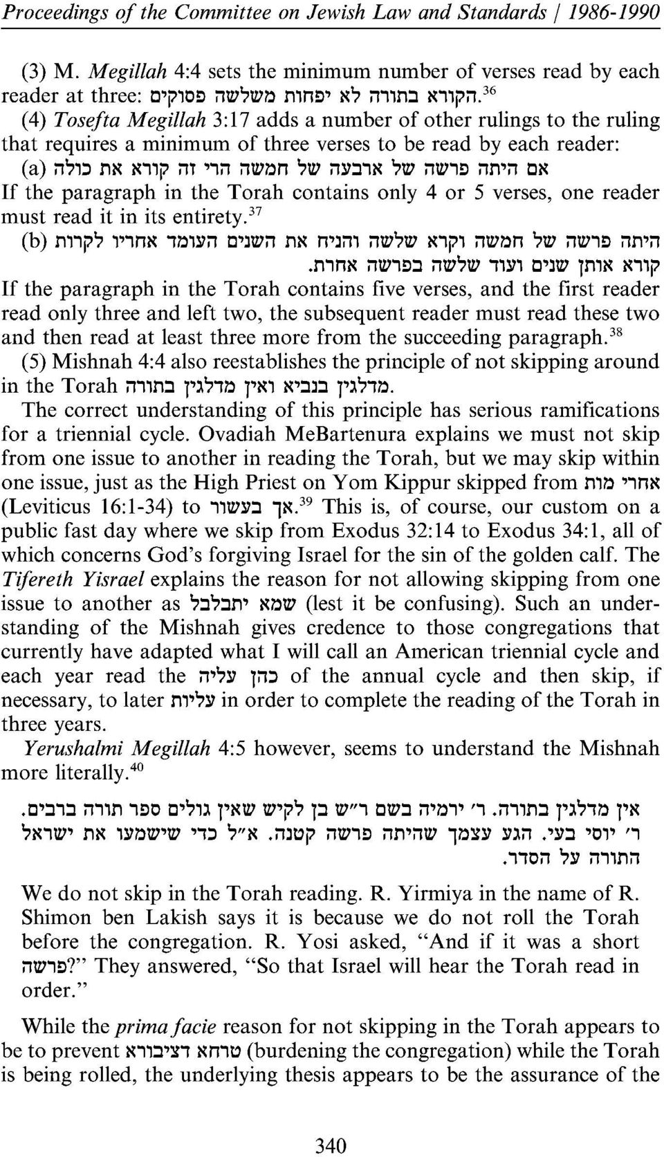 "',tl iln'il c~ If the paragraph in the Torah contains only 4 or 5 verses, one reader must read it in its entirety. 37 (b) m,p7,,,""~,~,37il C'lll.'il n~ n'lm il1v71v ~,i', illl.'~n 7w illl.',tl iln'il.mn~ illl."