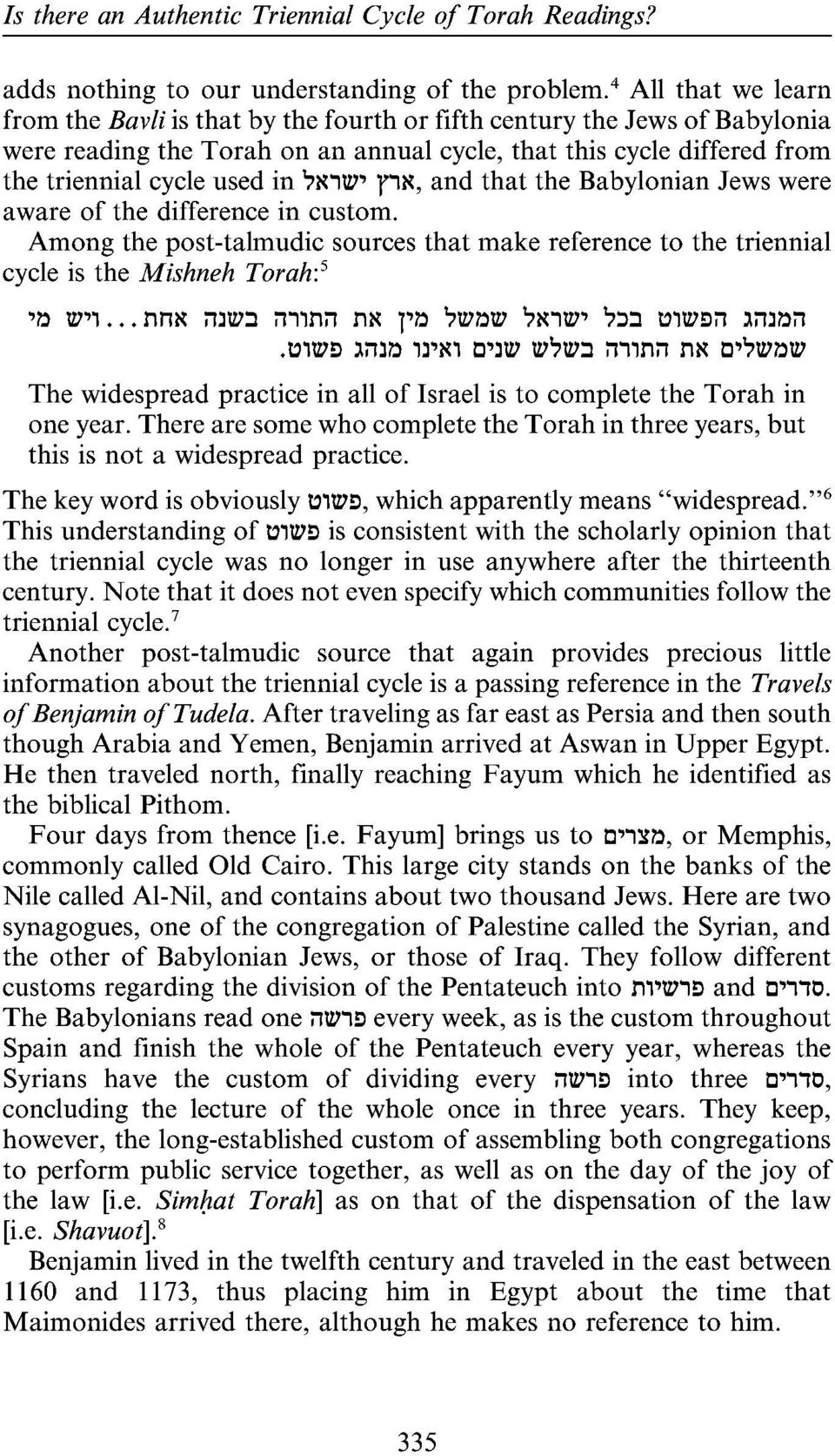 7N1tv' f1n, and that the Babylonian Jews were aware of the difference in custom.