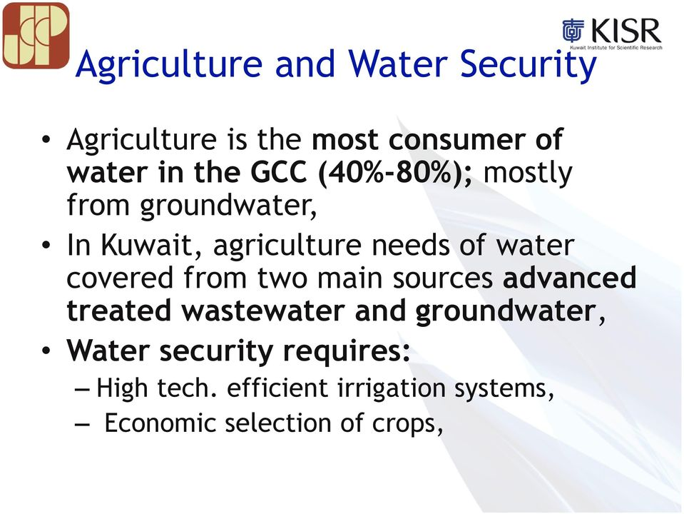 covered from two main sources advanced treated wastewater and groundwater, Water