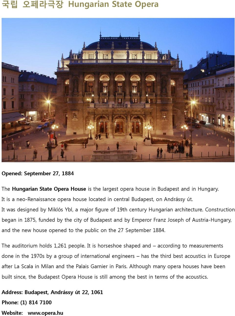 Construction began in 1875, funded by the city of Budapest and by Emperor Franz Joseph of Austria-Hungary, and the new house opened to the public on the 27 September 1884.