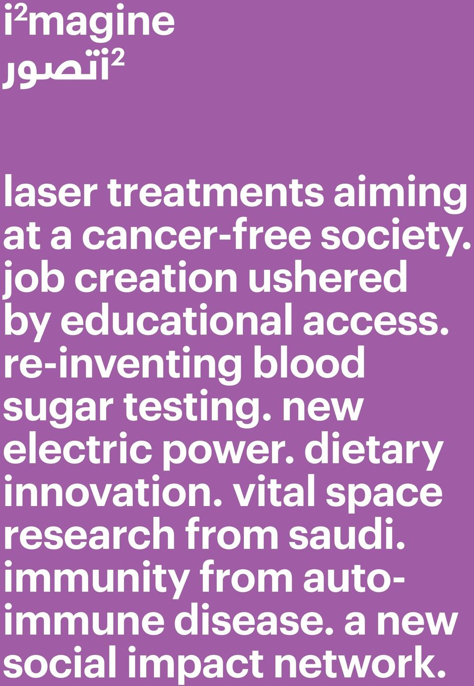 new electric power. dietary innovation. vital space research from saudi.