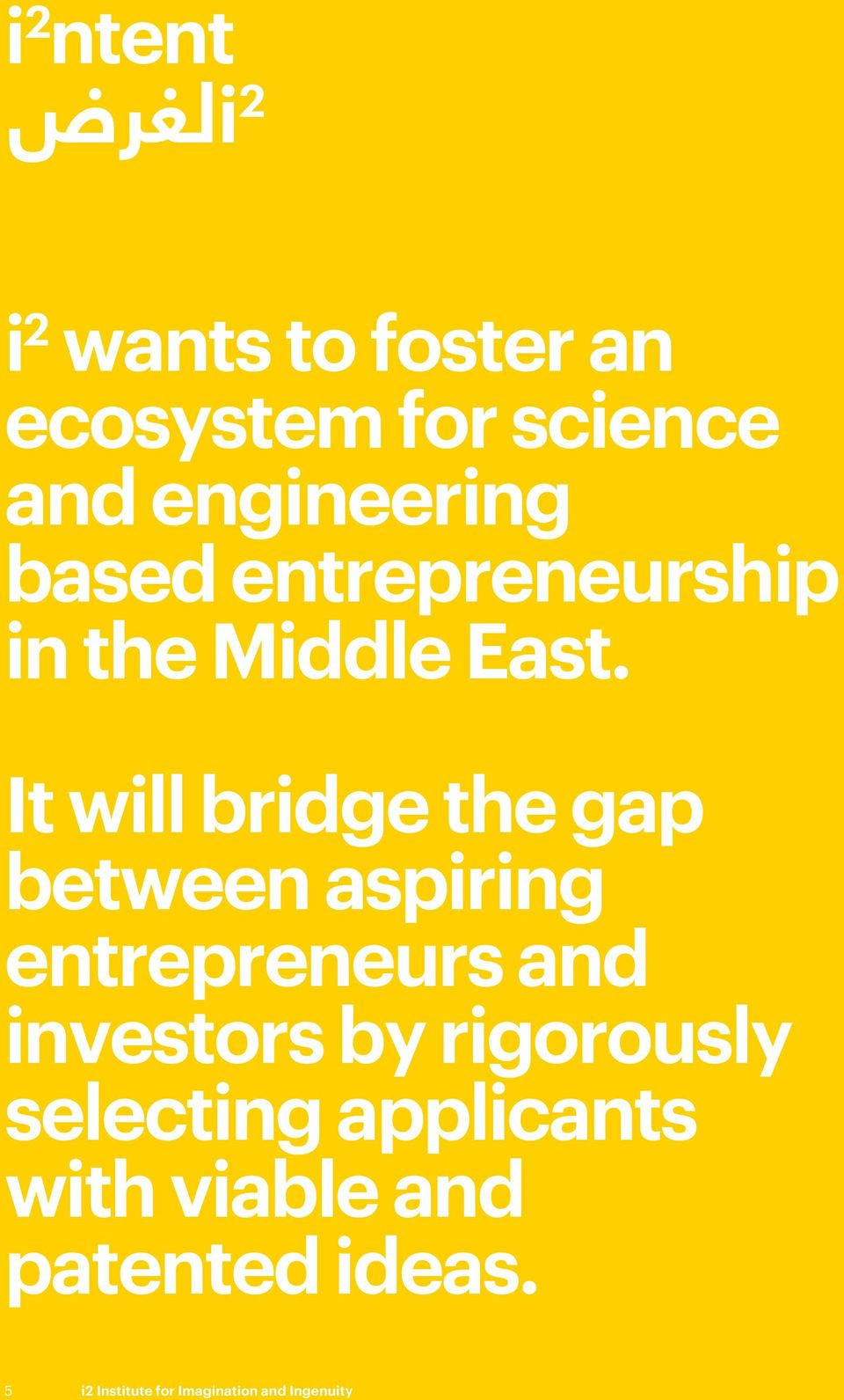 It will bridge the gap between aspiring entrepreneurs and investors by