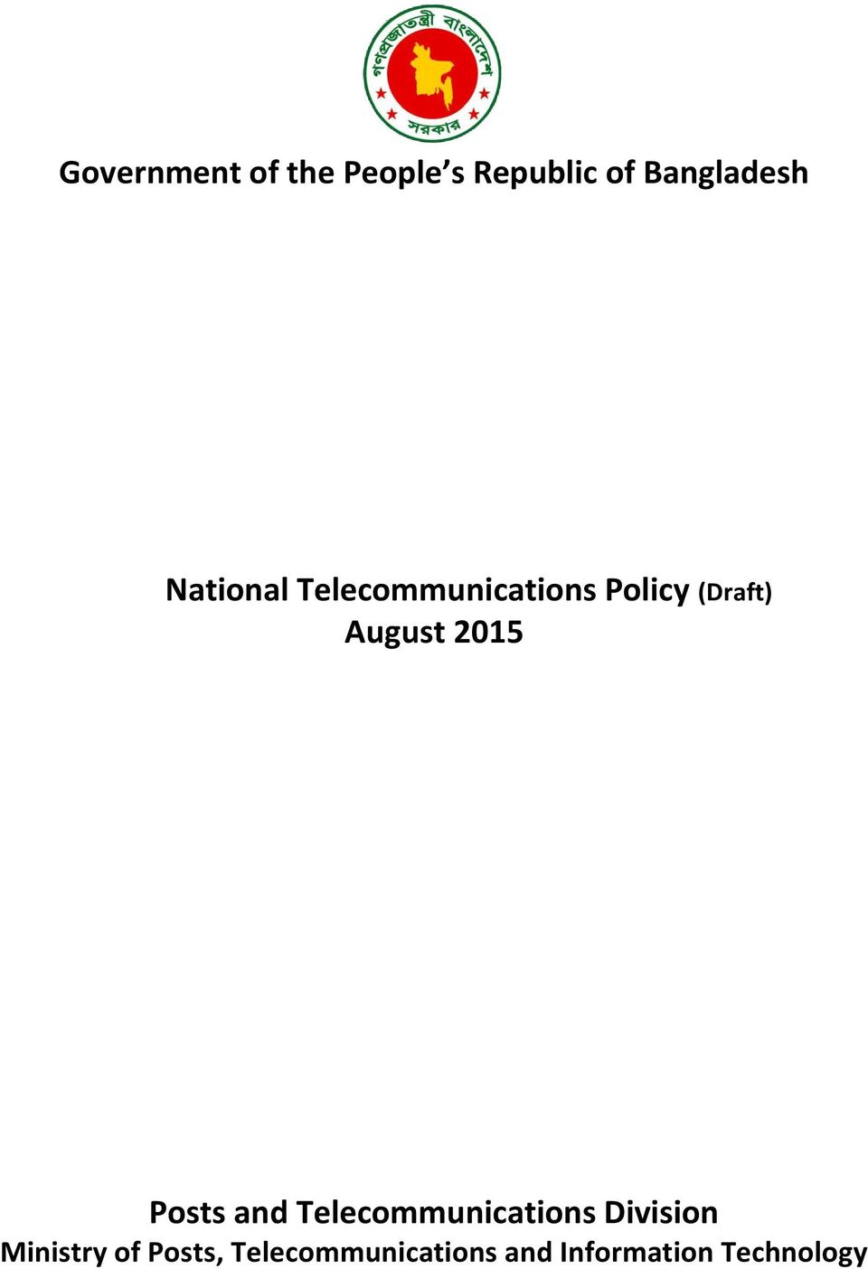 2015 Posts and Telecommunications Division Ministry