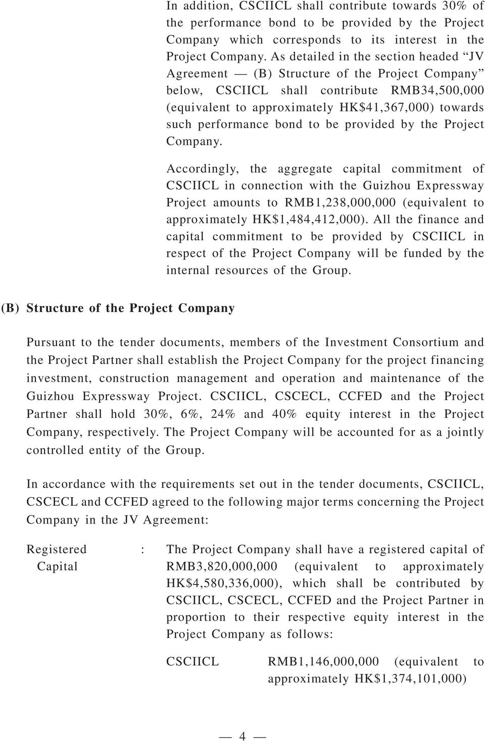 bond to be provided by the Project Company.