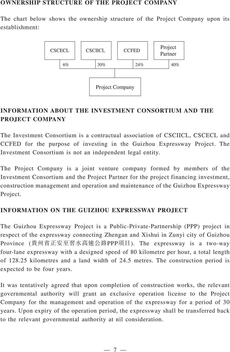Guizhou Expressway Project. The Investment Consortium is not an independent legal entity.