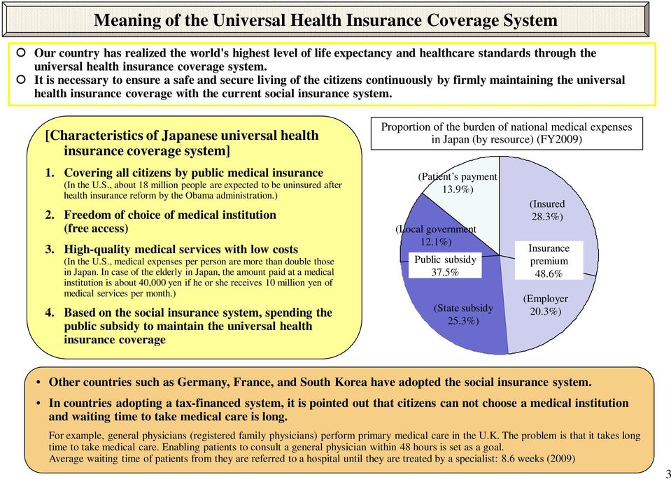 [Characteristics of Japanese universal health insurance coverage system] 1. Covering all citizens by public medical insurance (In the U.S.