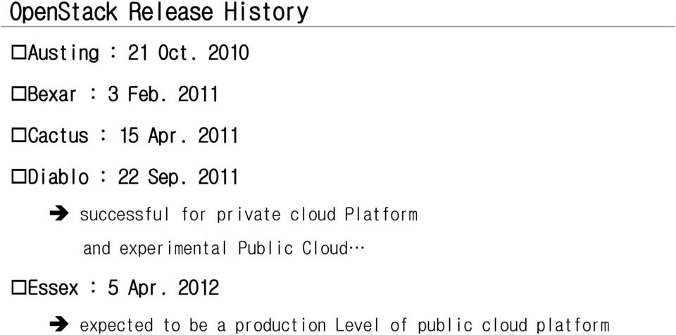 2011 successful for private cloud Platform and experimental