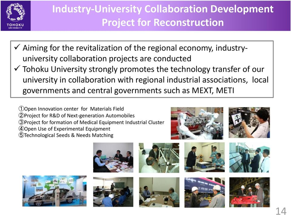 industrial associations, local governments and central governments such as MEXT, METI 1Open Innovation center for Materials Field 2Project for R&D of