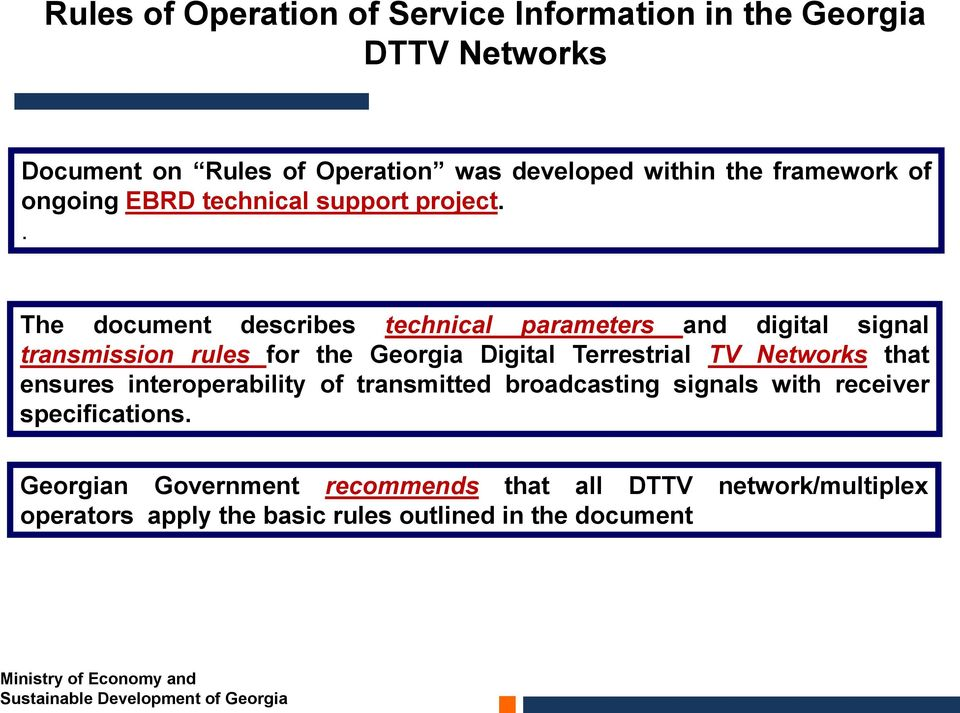 . The document describes technical parameters and digital signal transmission rules for the Georgia Digital Terrestrial TV Networks that ensures