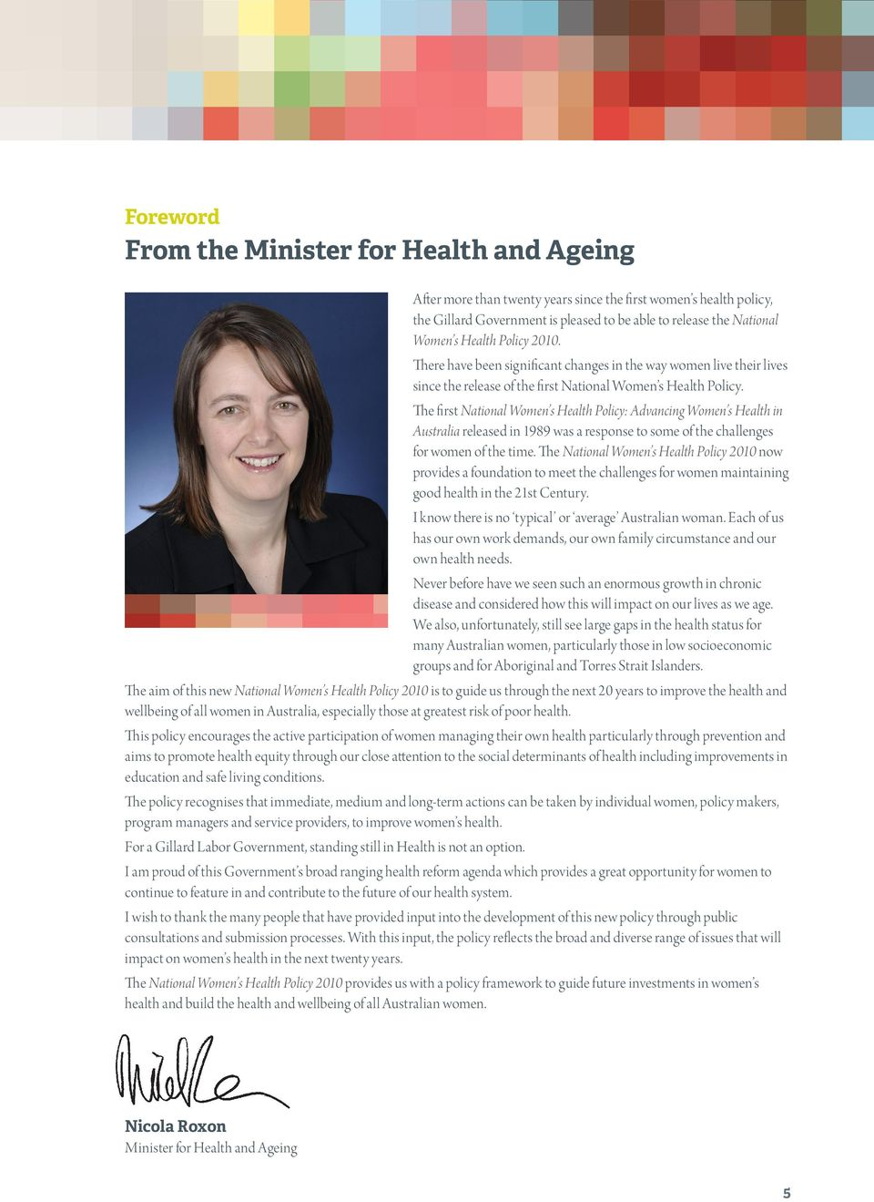 what is health policy pdf