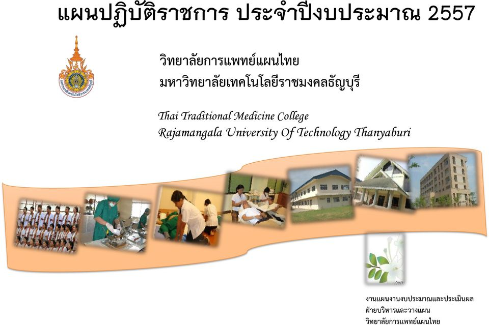 College Rajamangala University Of Technology Thanyaburi