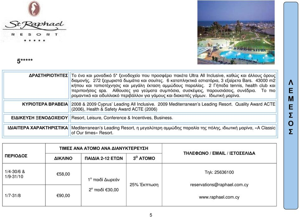 Resort, Leisure, Conference & Incentives, Business MediterraneanА»s Leading Resort,,, A Classic of Our times