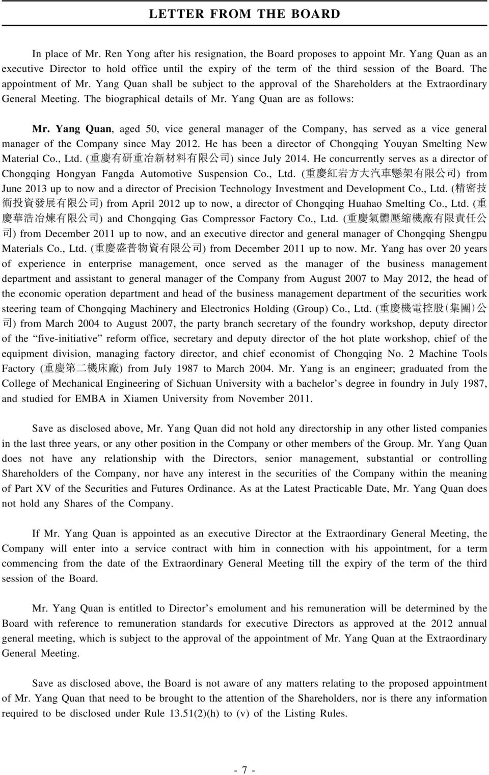 Yang Quan shall be subject to the approval of the Shareholders at the Extraordinary General Meeting. The biographical details of Mr. Yang Quan are as follows: Mr.