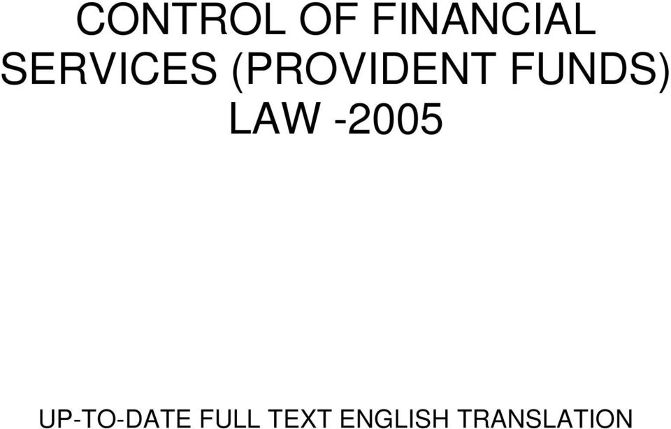 FUNDS) LAW -2005