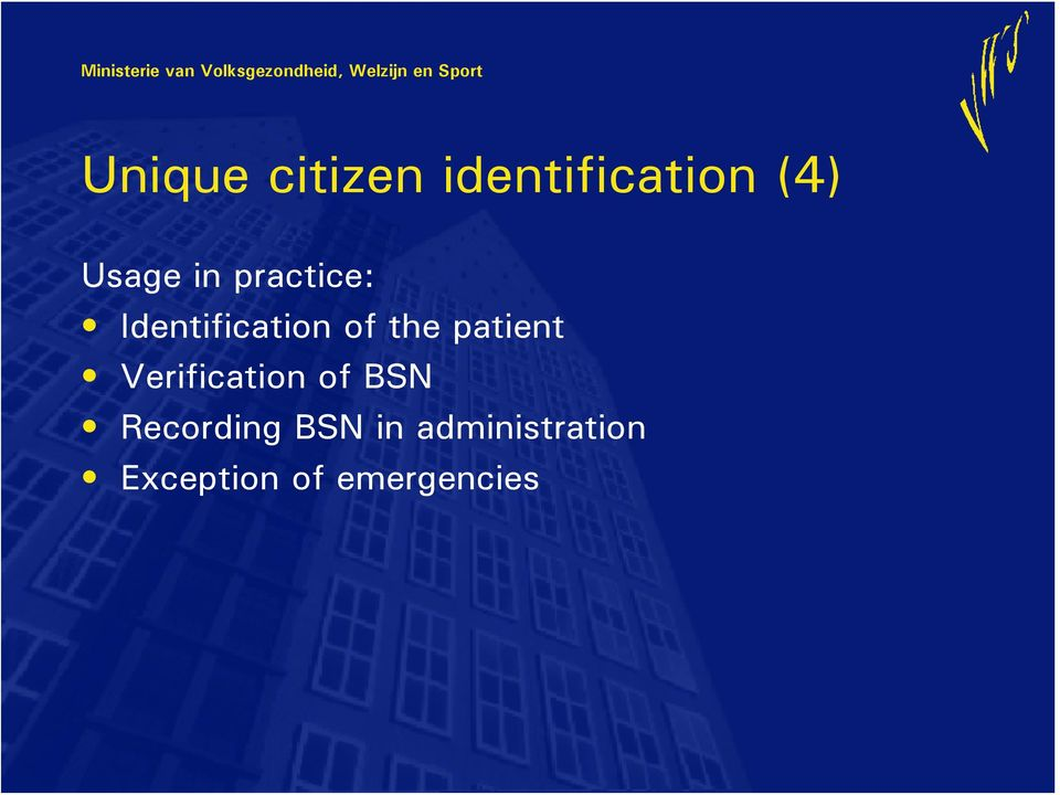 patient Verification of BSN Recording