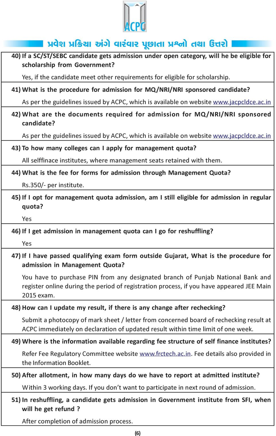 As per the guidelines issued by ACPC, which is available on website www.jacpcldce.ac.in 42) What are the documents required for admission for MQ/NRI/NRI sponsored candidate?