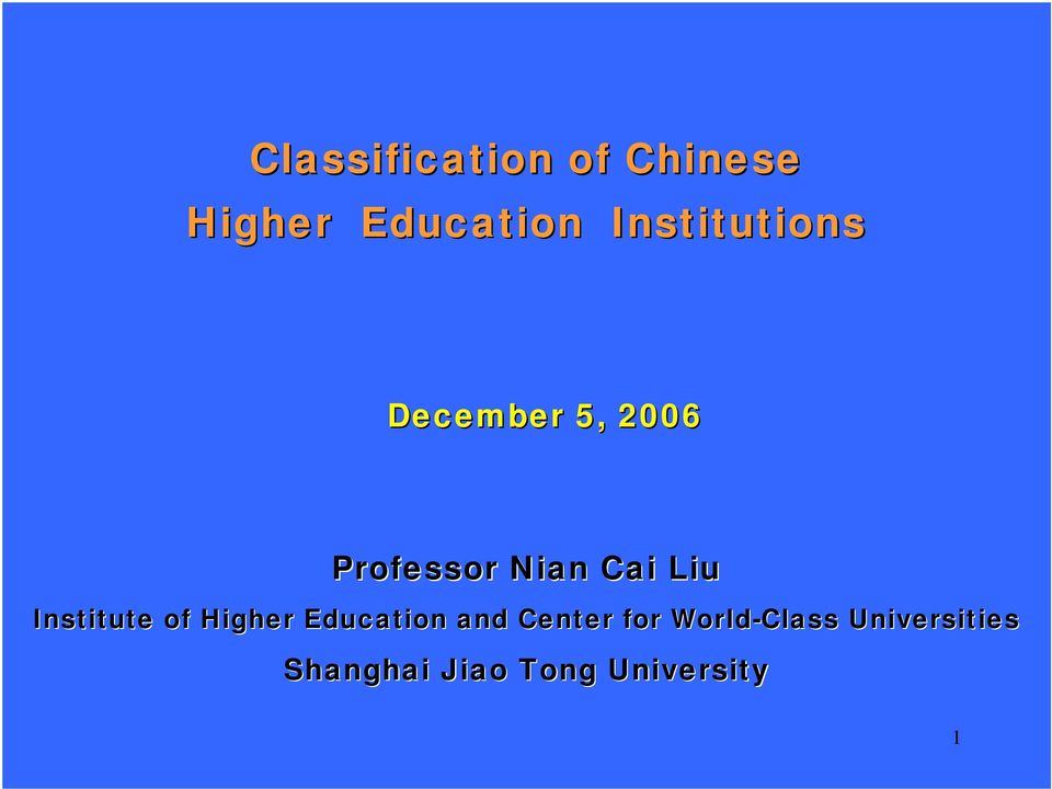 Liu Institute of Higher Education and Center for