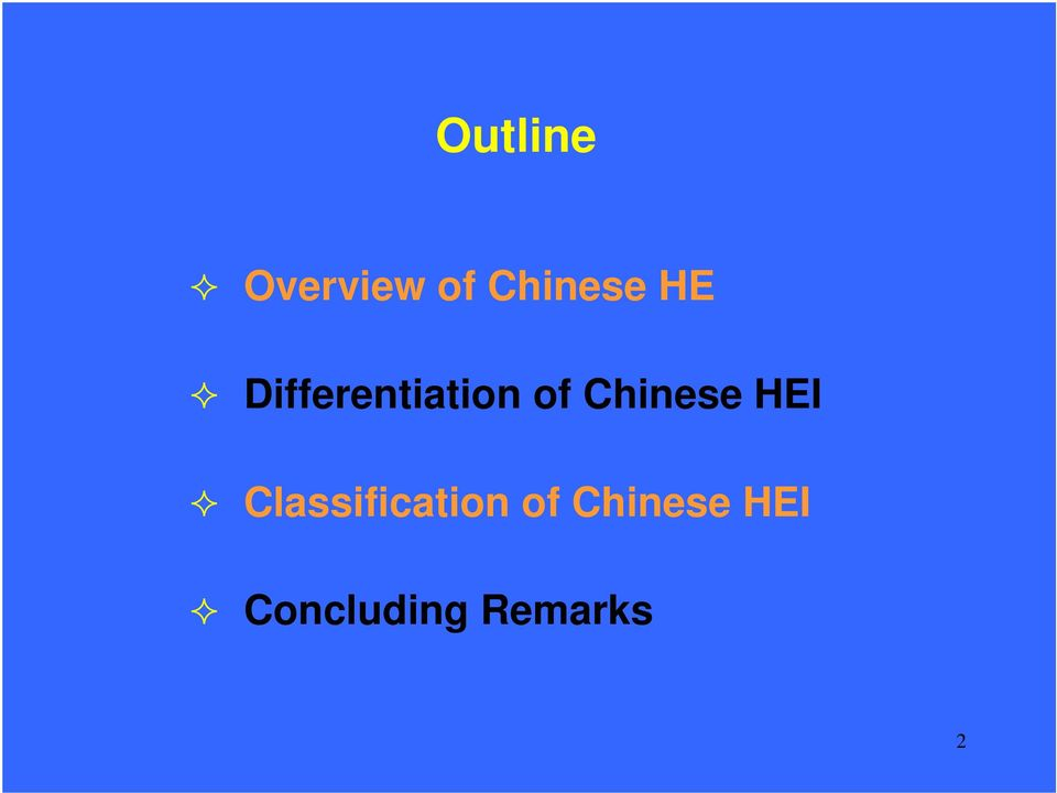 Chinese HEI Classification