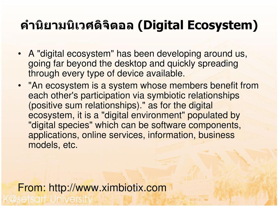 """An ecosystem is a system whose members benefit from each other's participation via symbiotic relationships (positive sum relationships)."
