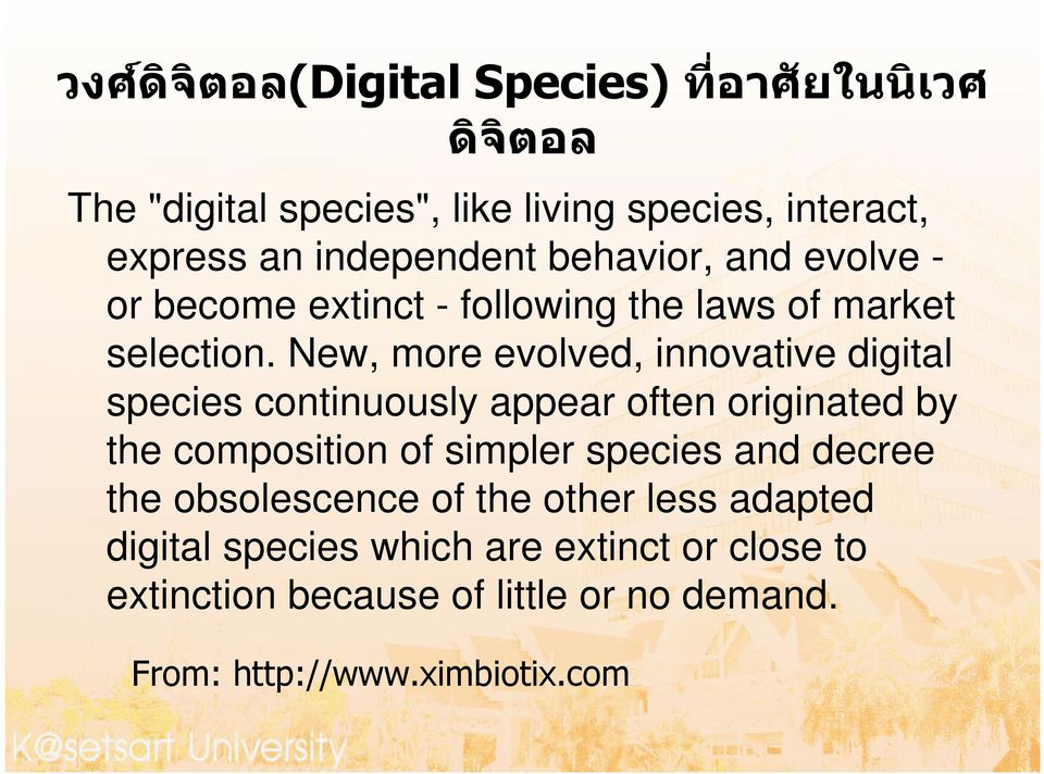 New, more evolved, innovative digital species continuously appear often originated by the composition of simpler species and