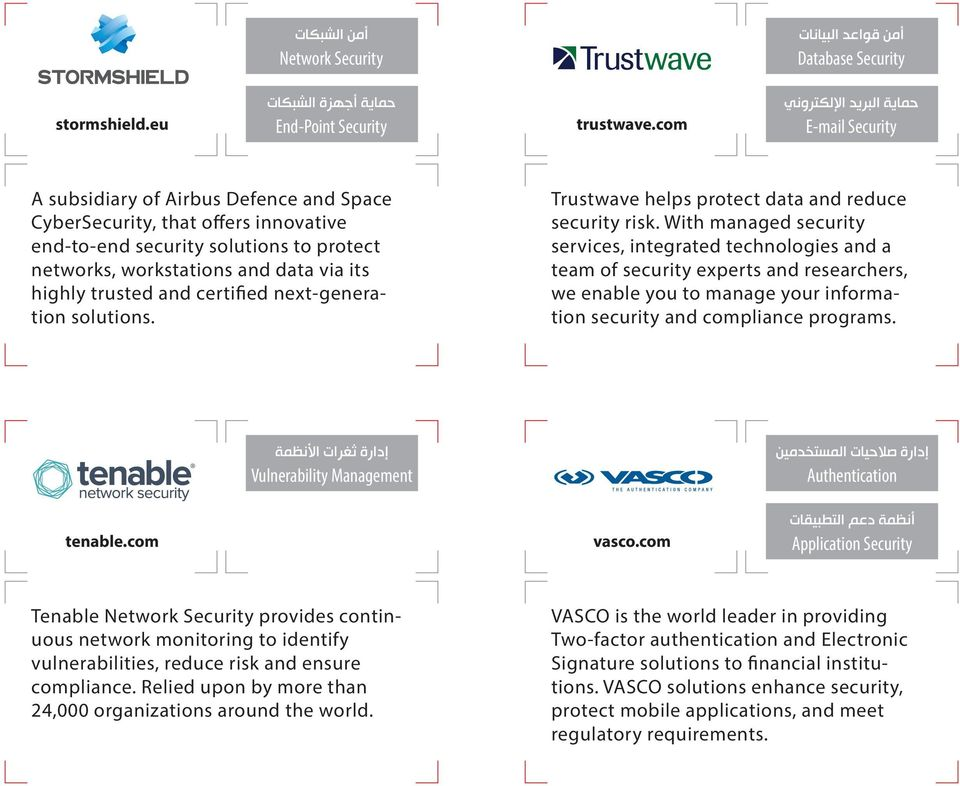 certified next-generation solutions. Trustwave helps protect data and reduce security risk.