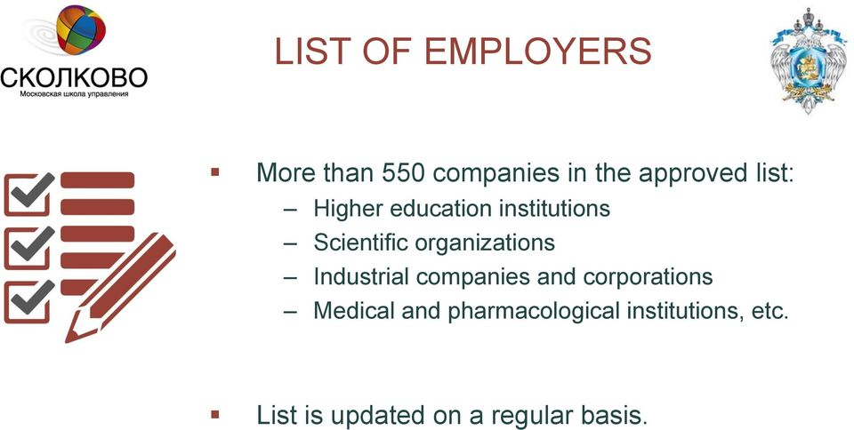organizations Industrial companies and corporations Medical