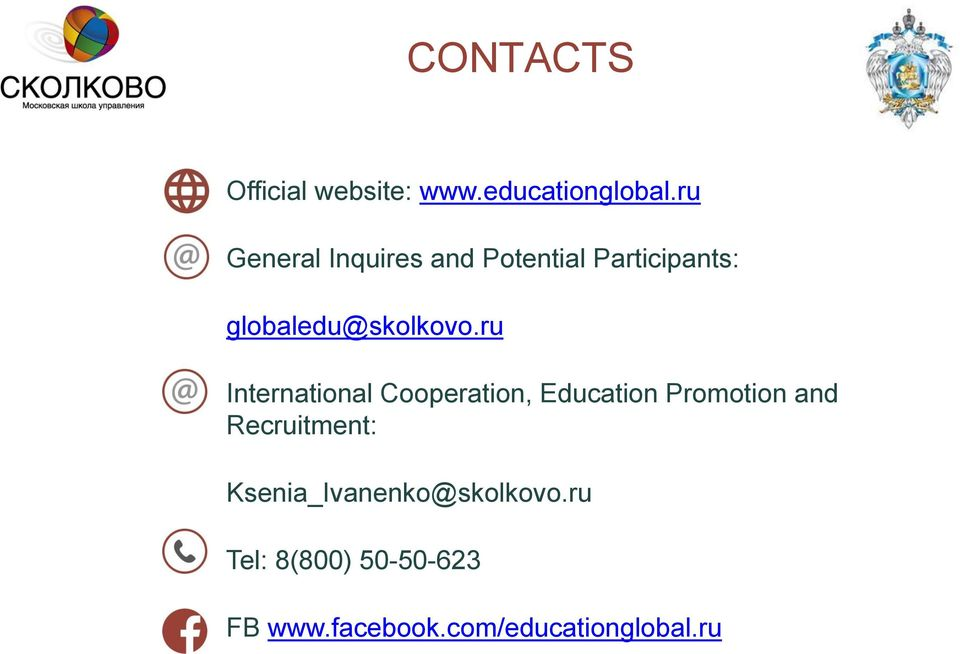 ru International Cooperation, Education Promotion and Recruitment: