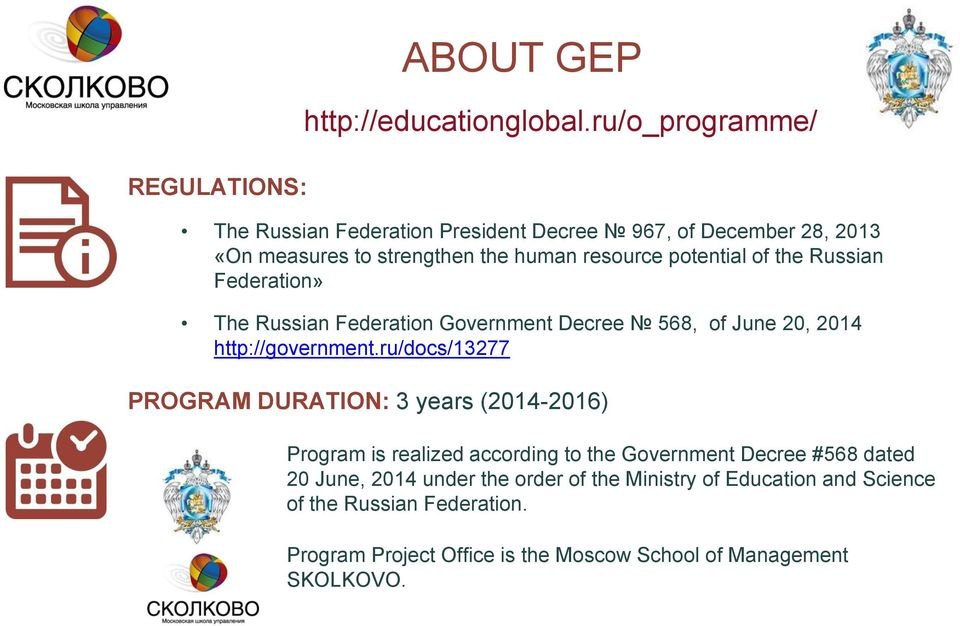 the Russian Federation» The Russian Federation Government Decree 568, of June 20, 2014 http://government.