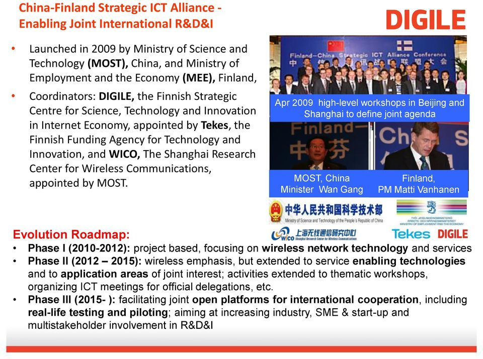 and WICO, The Shanghai Research Center for Wireless Communications, appointed by MOST.