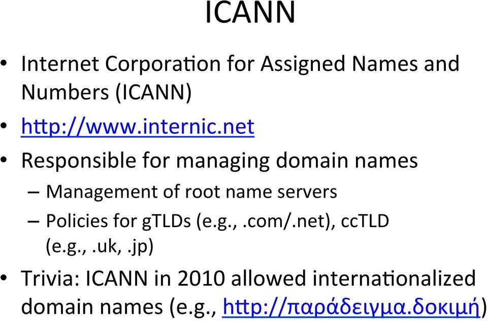 net Responsible for managing domain names Management of root name servers