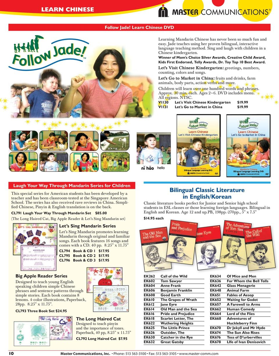 Winner of Mom's Choice Silver Awards, Creative Child Award, Kids First Endorsed, Telly Awards, Dr. Toy Top 10 Best Award.