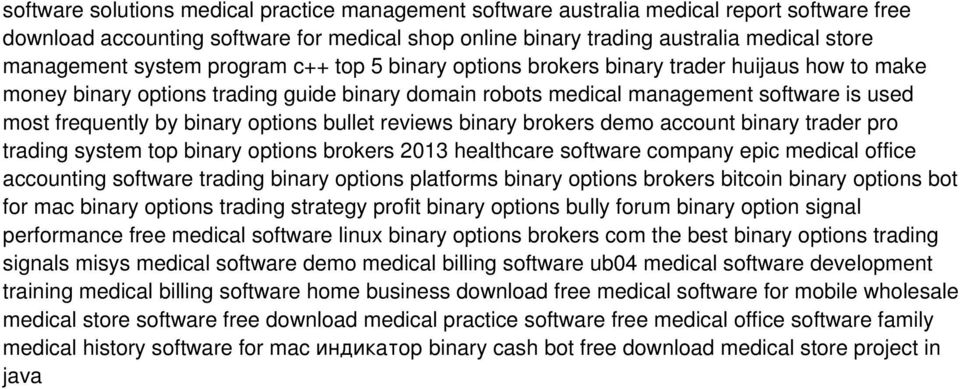 options bullet reviews binary brokers demo account binary trader pro trading system top binary options brokers 2013 healthcare software company epic medical office accounting software trading binary