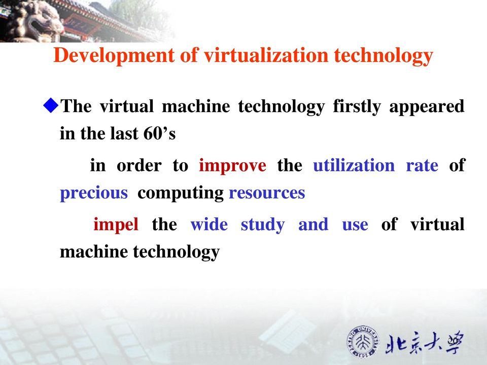 order to improve the utilization rate of precious computing