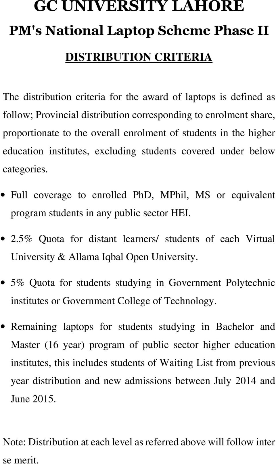 5% Quota for distant learners/ students of each Virtual University & Allama Iqbal Open University.