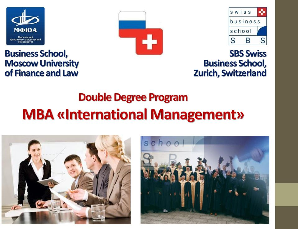 SBS Swiss Business School,
