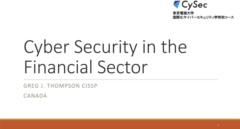Security in the Financial