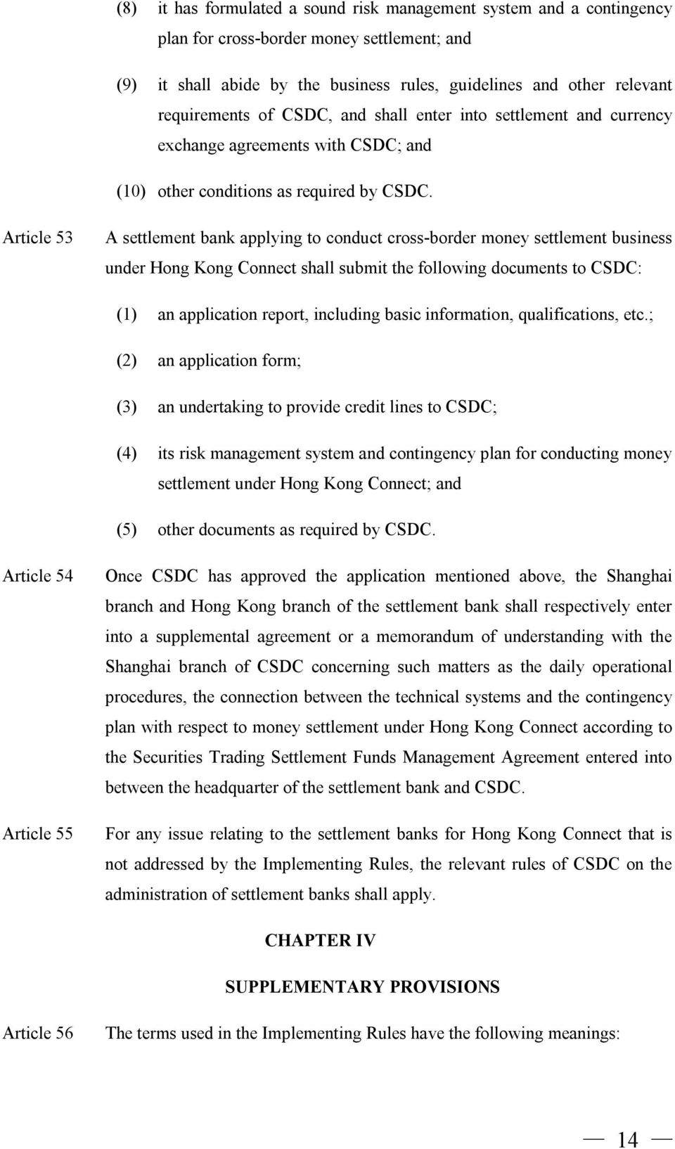 Article 53 A settlement bank applying to conduct cross-border money settlement business under Hong Kong Connect shall submit the following documents to CSDC: (1) an application report, including