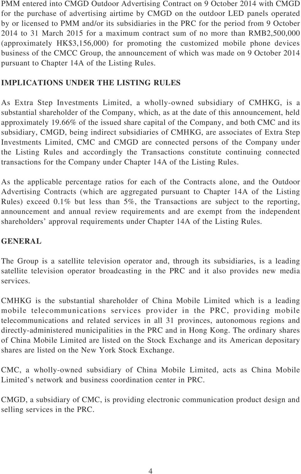 phone devices business of the CMCC Group, the announcement of which was made on 9 October 2014 pursuant to Chapter 14A of the Listing Rules.