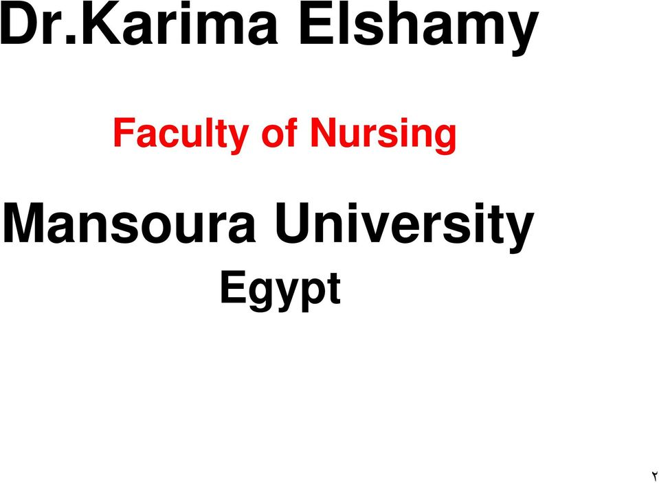 of Nursing