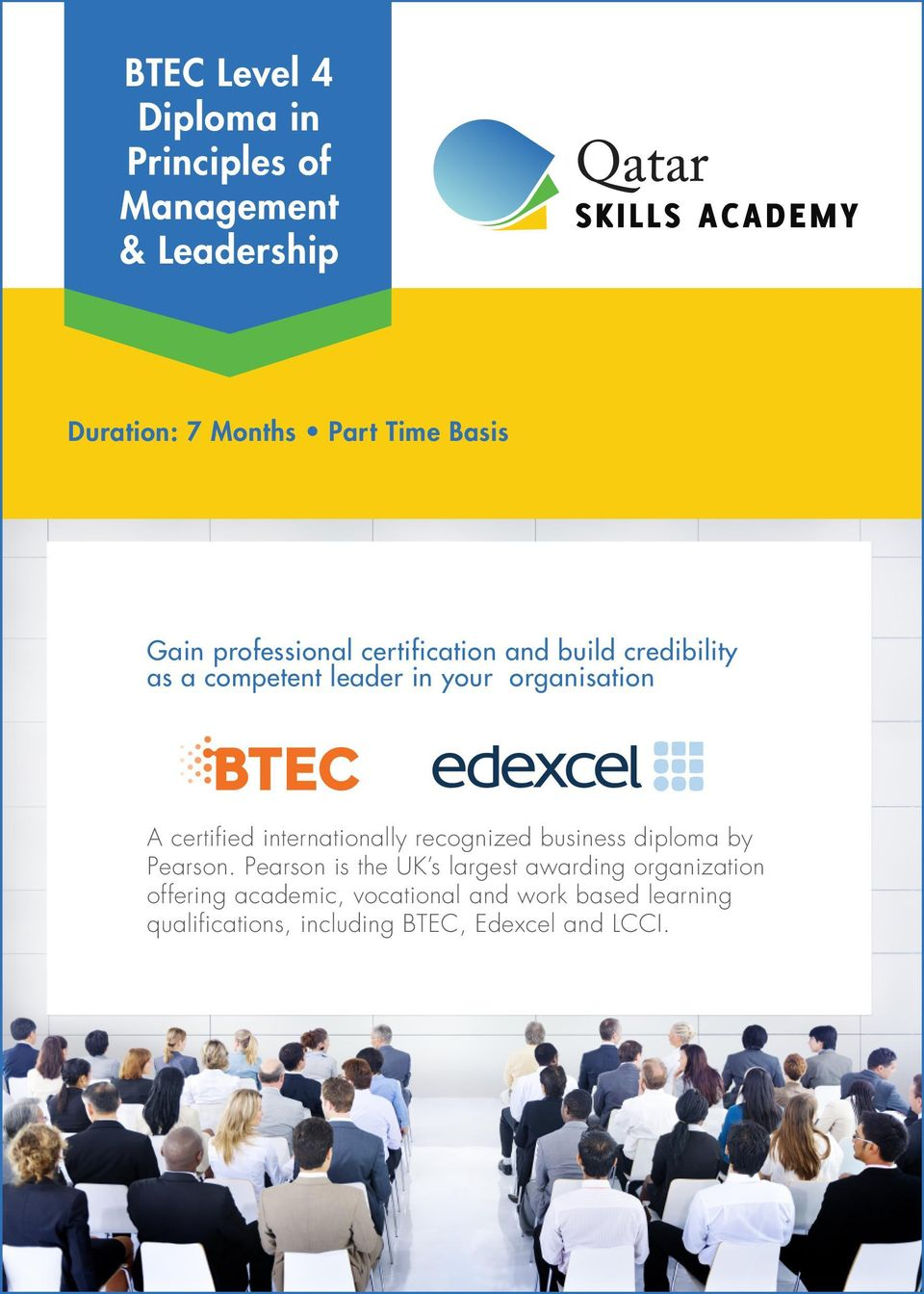 internationally recognized business diploma by Pearson.