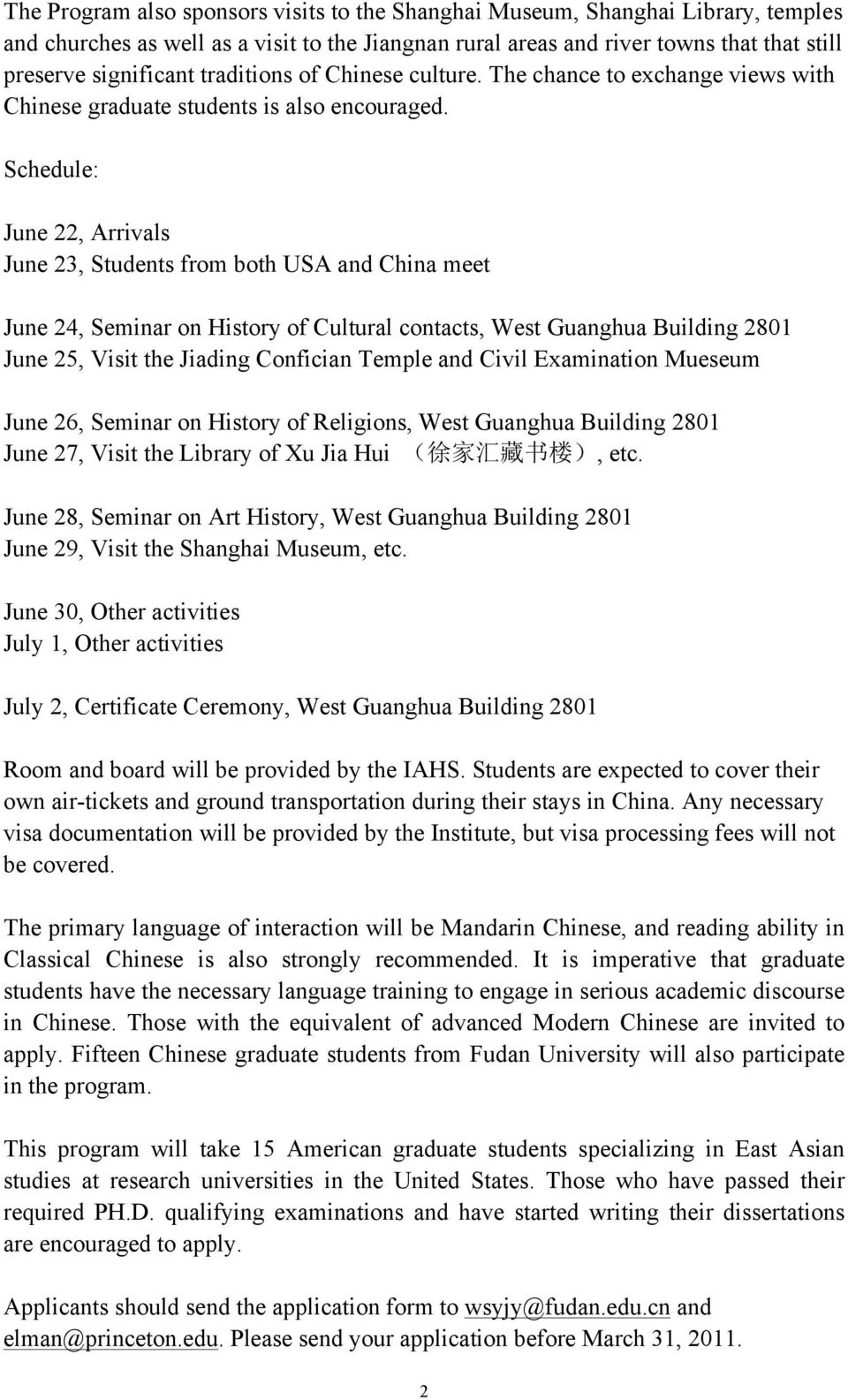 Schedule: June 22, Arrivals June 23, Students from both USA and China meet June 24, Seminar on History of Cultural contacts, West Guanghua Building 2801 June 25, Visit the Jiading Confician Temple