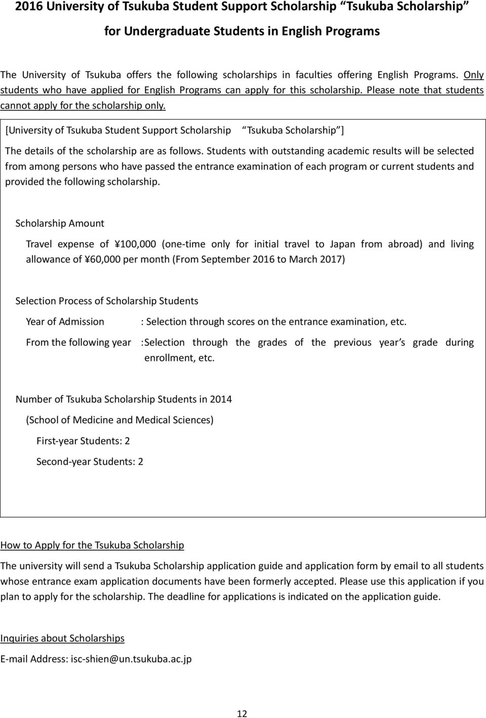 [University of Tsukuba Student Support Scholarship Tsukuba Scholarship ] The details of the scholarship are as follows.