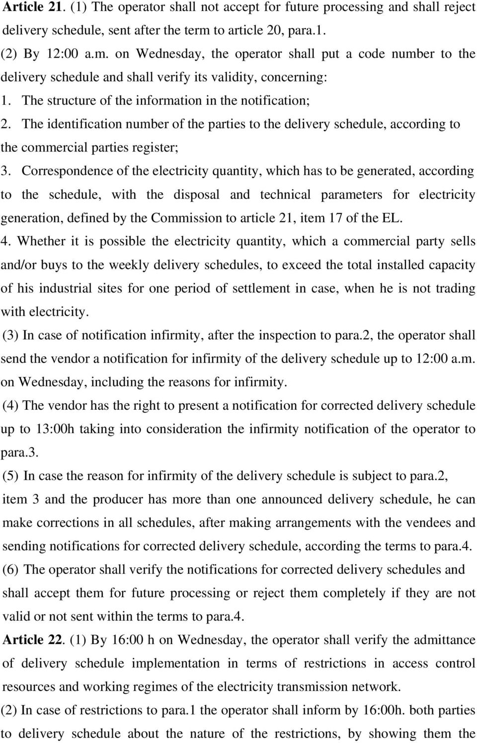 The structure of the information in the notification; 2. The identification number of the parties to the delivery schedule, according to the commercial parties register; 3.