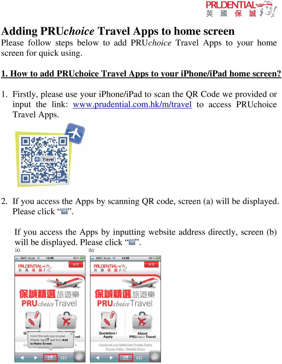 Firstly, please use your iphone/ipad to scan the QR Code we provided or input the link: www.prudential.com.