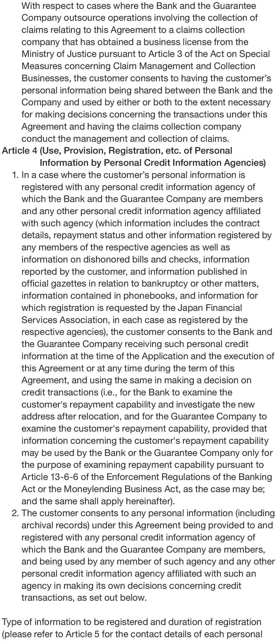 s personal information being shared between the Bank and the Company and used by either or both to the extent necessary for making decisions concerning the transactions under this Agreement and